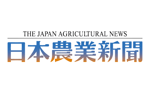 日本農業新聞の「そこが聞きたい/フードシェアリング」にて代表をご紹介いただきました。