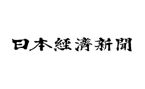 日本経済新聞に『食品ロスの課題を事業で解決』というテーマで紹介されました。