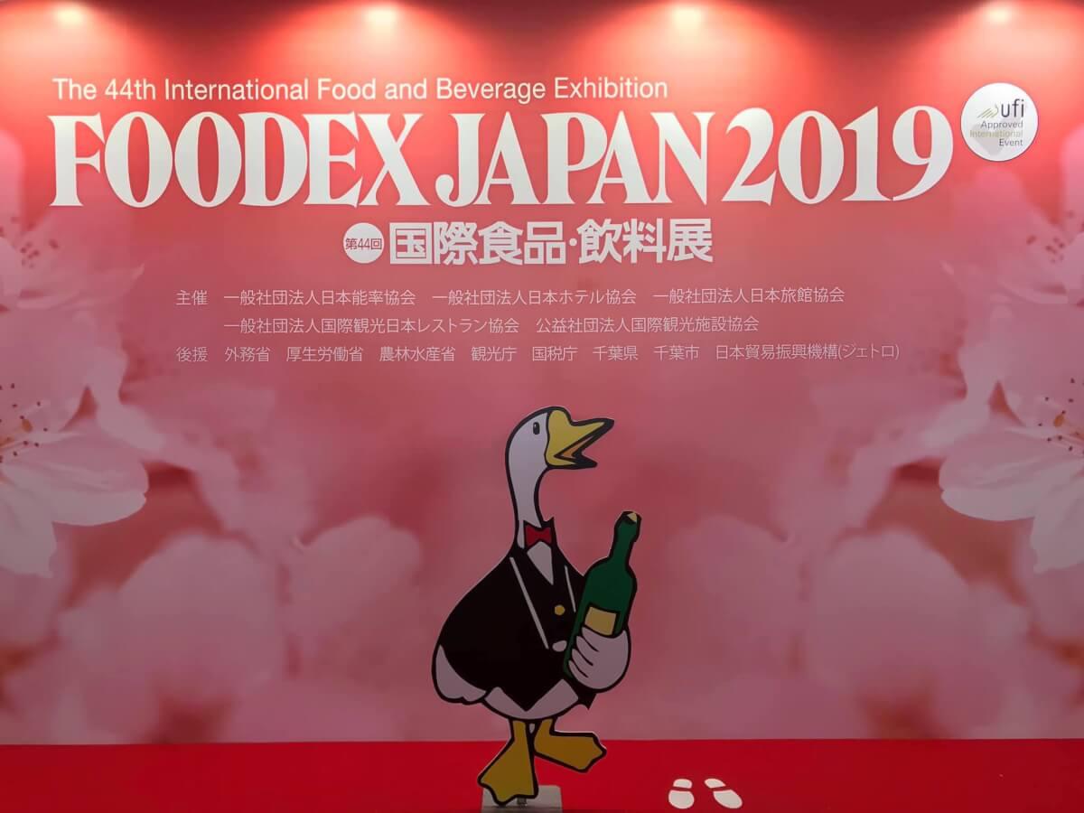 Foodex JAPAN2019へ出展しました。