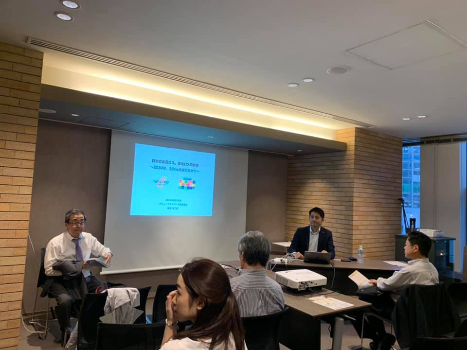 上智大学 三水会で講演してきました。