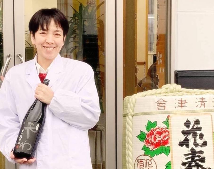 日本酒で乾杯を!女性杜氏が守る300年の伝統と新たな挑戦!!