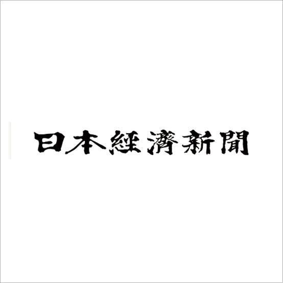 日本経済新聞 NIKKEIプラス1の「学んでお得」コーナーに掲載されました。