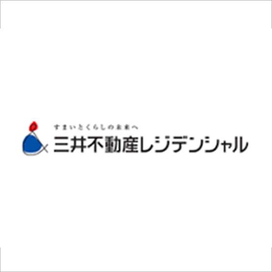 三井不動産レジデンシャルの分譲マンションにて、伊勢志摩のお土産の余剰品を共同購買にてご提供しました。